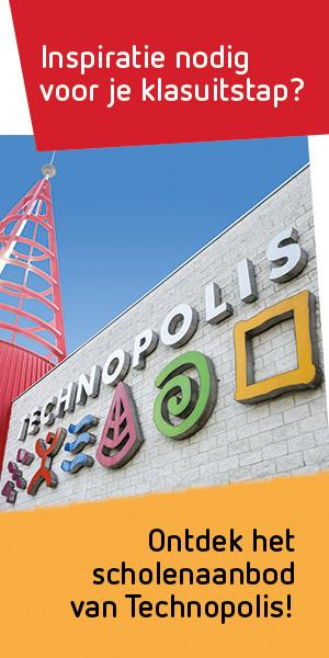 Banner Technopolis